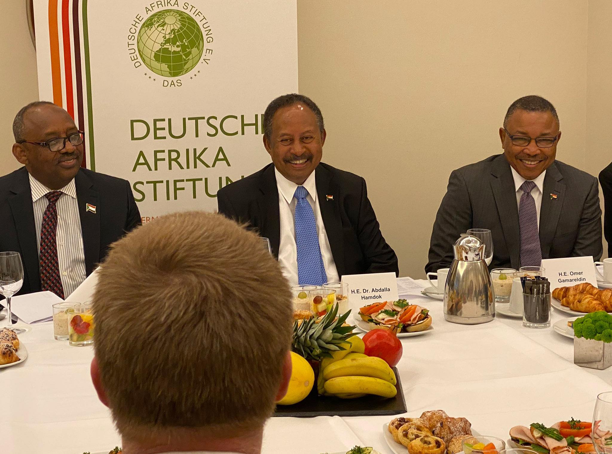 Deutsche Afrika Stiftung